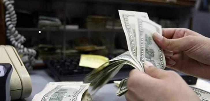 إرتفاعٌ في سعر صرف الدولار بالسوق السوداء