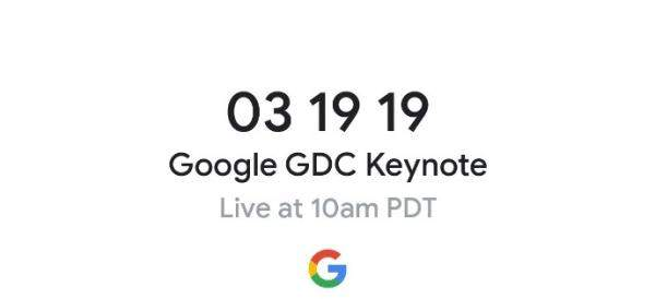 """""""غوغل"""" تعد بالكشف عن مستقبل الألعاب ضمن مؤتمرها في 19 آذار"""