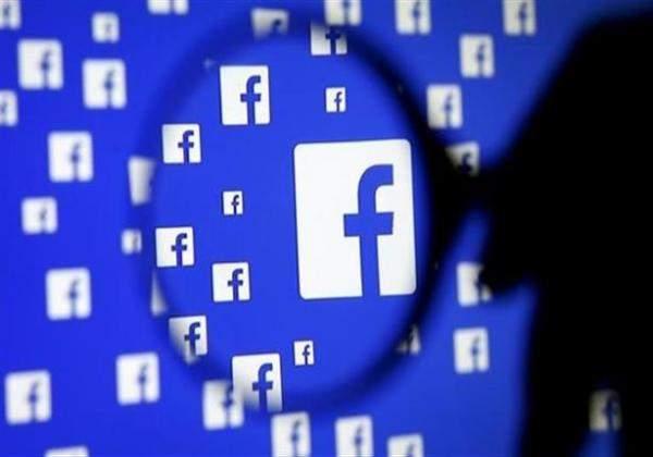 """كيف تنظف حسابك على """"فيسبوك"""" من تاريخك الأسود؟"""