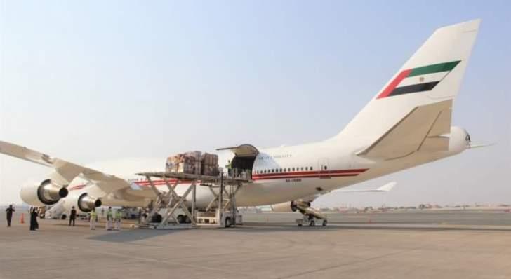 وصول طائرة إماراتية إلى مطار بيروت على متنها 30 طنا من المساعدات والإمدادات الطبية