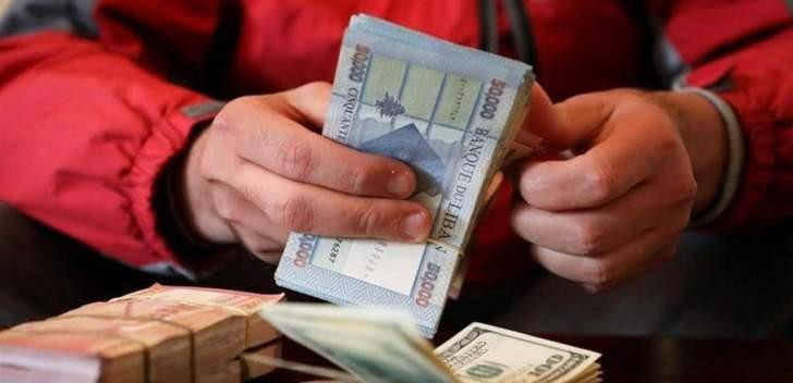 """منصة المركزي """"لقاح غير فعّال لمواجهة فيروس الدولار"""""""