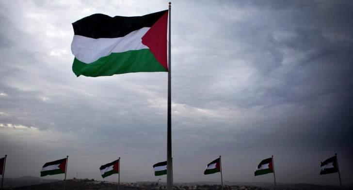 """""""البنك الدولي"""": انكماش قياسي لاقتصاد فلسطين بنسبة 11.5%"""