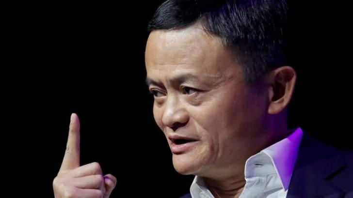 """الملياردير الصيني جاك ما يستقيل من منصبه كرئيس مجلس إدارة مجموعة """"علي بابا"""""""