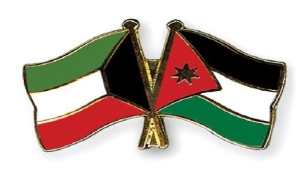 الأردن والكويت يوقعان 15 اتفاقية تعاون تشمل الصناعة والسياحة والطيران