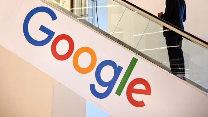 """""""غوغل"""" توقف حساب قائدة فريق الذكاء الاصطناعي والسبب؟"""