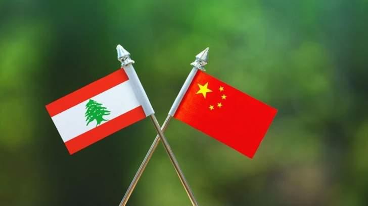 الاستثمار الصيني في لبنان: الإمكانية والجدوى بعيداً عن السياسة