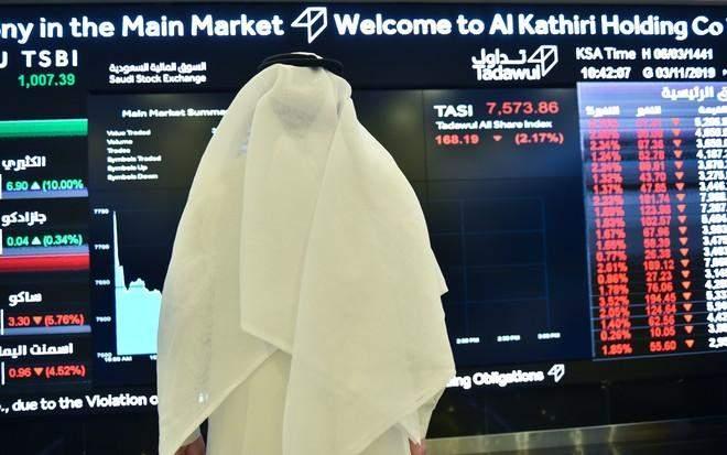 الأسهم السعودية تغلق على تراجع بنسبة 0.5% وتهبط دون مستوى 8600 نقطة