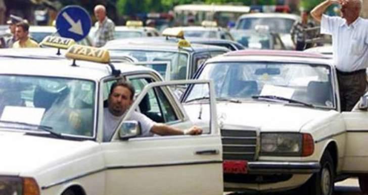 إتحاد نقابات سائقي السيارات العمومية للنقل البري يؤكد رفضه رفع الدعم عن المواد الغذائية الأسياسية والمحروقات والدواء