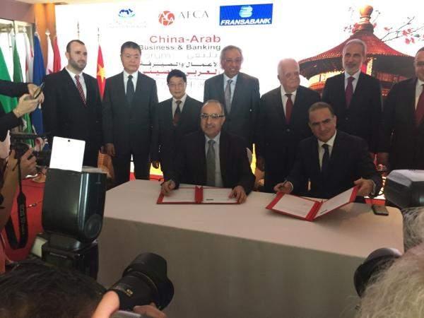 """وزارة الزراعة توقع مذكرة تفاهم مع """"فرنسبنك"""" لايجاد فرص شراكة مع الصين في مشاريع المناطق الصناعية"""