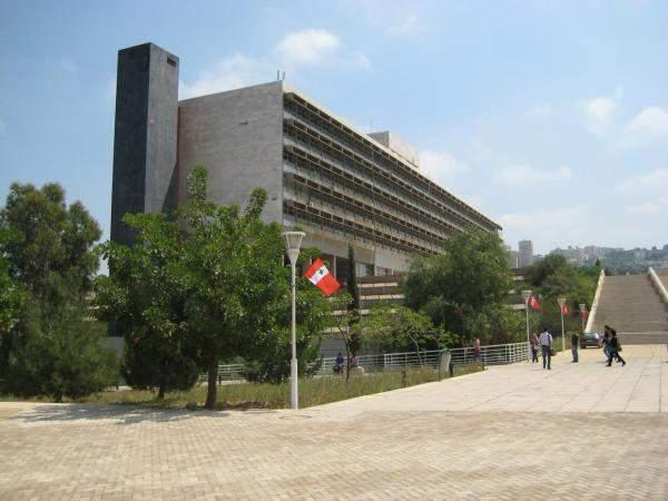 رابطة جامعات لبنان: الأزمات أحدثت أثرًا كارثياً على قطاع التَّعليم العالي