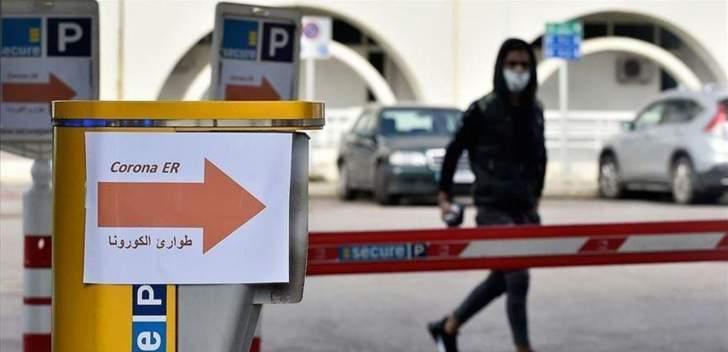 """وزارة الصحة: 29 إصابة جديدة بفيروس """"كورونا"""" والعدد الكلّي يرتفع إلى 333 حالة مثبتة"""