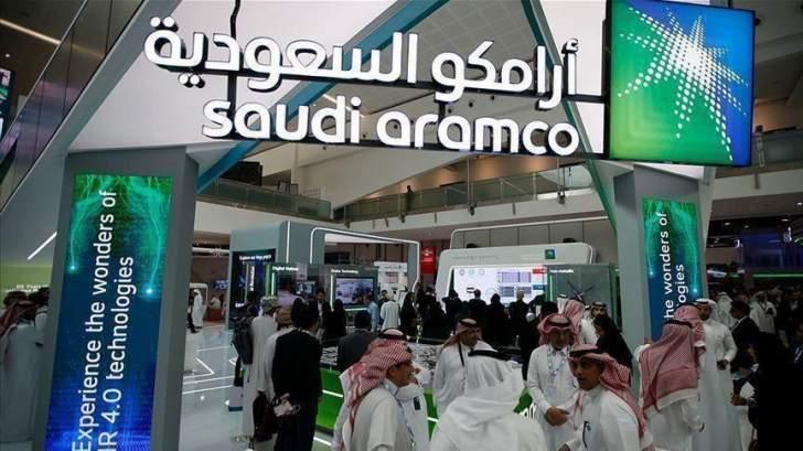 """""""أرامكو"""" تعلن بيع حصة من شركاتها مقابل 12.4 مليار دولار لائتلاف دولي من المستثمرين"""