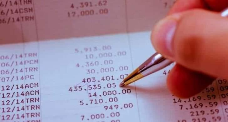 """آخر فصول تجاوزات المصارف.. يُمنع الحصول على ورقة """"كشف الحساب"""""""