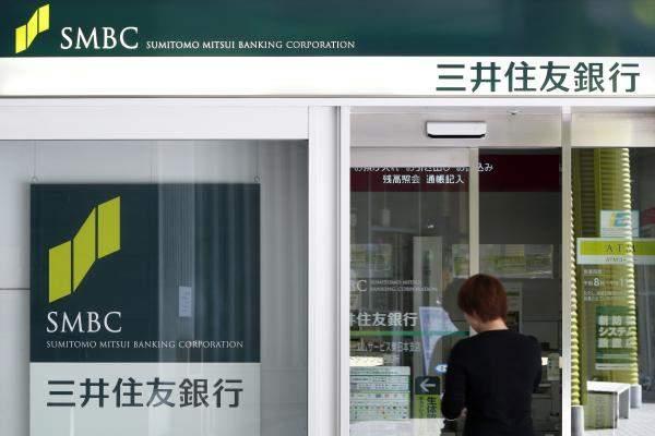 """إفتتاح أول فرع لبنك """"ميتسوى سوميتومو"""" الياباني في السعودية"""