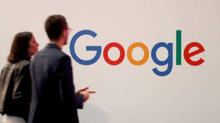 """""""غوغل"""" تعلن إجراء تغيرات على خاصية """"الإكمال التلقائي"""" للبحث"""