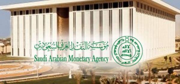 """محافظ """"المركزي السعودي"""": توقعات صندوق النقدلإنكماش اقتصاد المملكة أشد تشاؤماً من تقديراتنا"""
