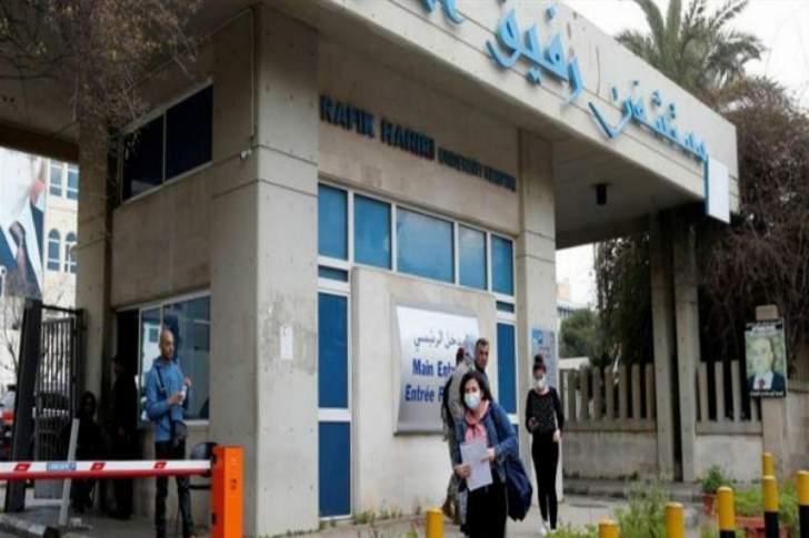 مستشفى بيروت الحكومي: لا وفيات و95 إصابة جديدة بكورونا و41 حالة حرجة