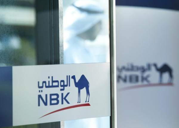 """""""الكويت الوطني"""": توتر العلاقات التجارية يهدد نمو الاقتصاد العالمي"""
