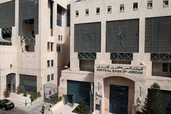 احتياطات العملات الأجنبية لدى الأردن ترتفع 7.3 % نهاية أيلول
