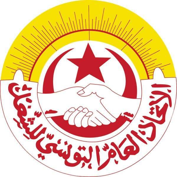 """""""الاتحاد العام التونسي للشغل"""" يقر إضرابا في القطاع العام الشهر المقبل"""