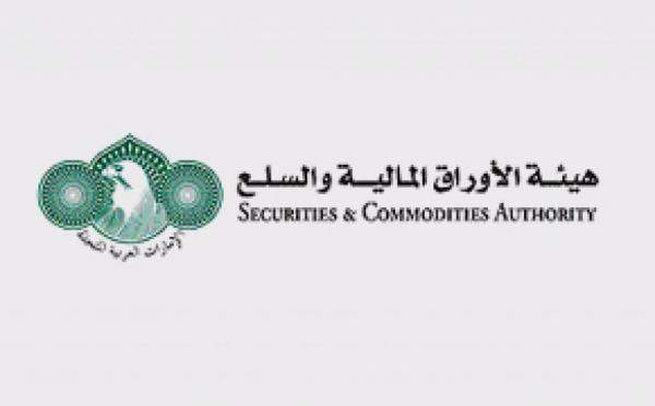 هيئة الأوراق المالية الاماراتية أنظمة جديدة لترقية الأسواق المحلية