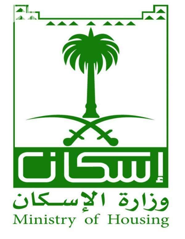 """""""الإسكان السعودية"""": 18 بلاغًا عن مشاريع مخالفة لشركات تطوير عقارية"""