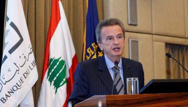سلامة:مصرف لبنان لن يكتتب في سندات الدولة بفائدة 1%ونعمل على تأمين بدائل
