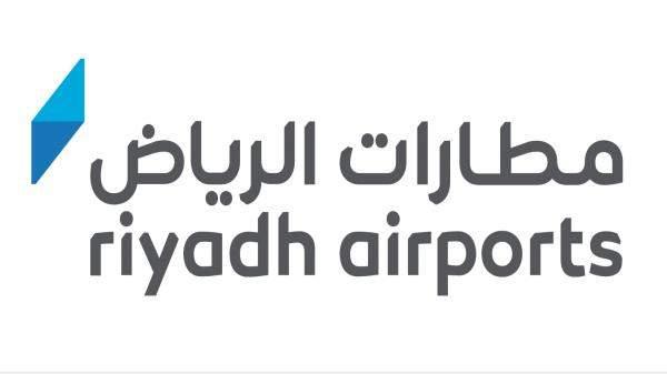 """""""مطارات الرياض"""": رفع الطاقة الاستيعابية لمواقف الصالة الخامسة 24%"""