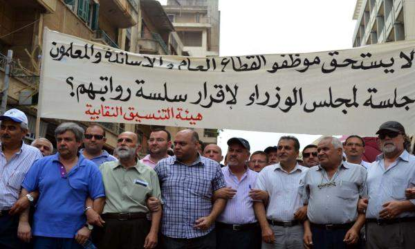 هيئة التنسيق النقابية تعلن الإضراب الشامل: المس بالرواتب إعلان صريح وقاطع بفشل الدولة