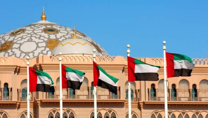 إنكماش التضخم السنوي في الإمارات 2.2 % خلال تموز