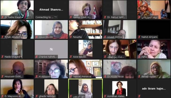 """فعاليات المؤتمر الثامن لـ""""منظمة المرأة العربية"""" تتواصل برئاسة كلودين عون"""