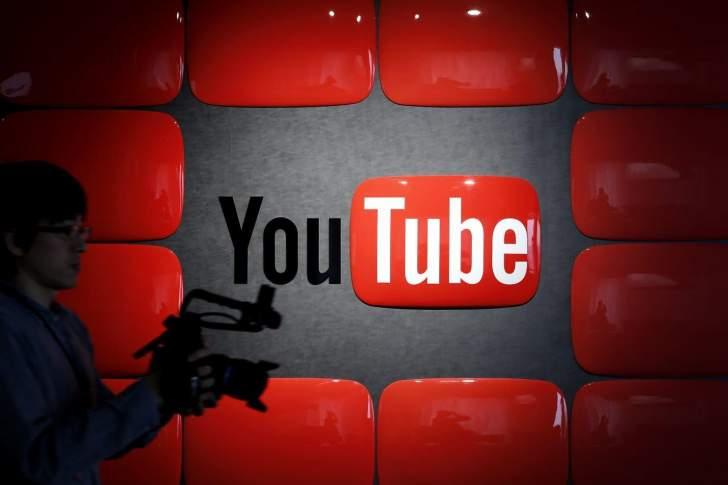 """روسيا تطالب """"يوتيوب"""" بالتوقف عن نشر دعاية للمظاهرات غير القانونية"""