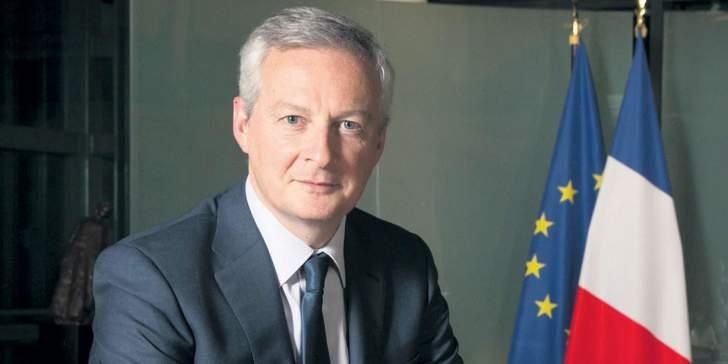 وزير المالية الفرنسي: نعتمد على المصارف في إنقاذ الاقتصاد من خلال دعم الشركات