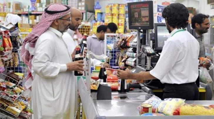 التضخم بالسعودية يرتفع بنسبة 4.9% في اذار 2021 على أساس سنوي