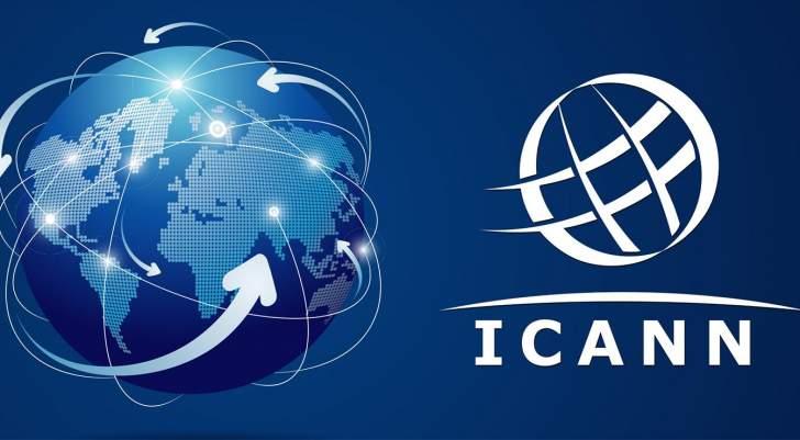 """ICANN"" توافق على رفع سعر شراء امتداد ""دوت كوم"" إلى 13.50 دولار لكل نطاق"