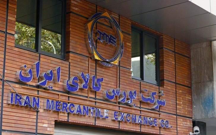 صفقات بورصة السلع الإيرانية تنمو 21 % خلال تموز