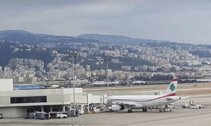 """حركة الركاب والرحلات عبر """"مطار بيروت الدّولي"""" تتراجع 17% في الشهر الأول من 2020"""