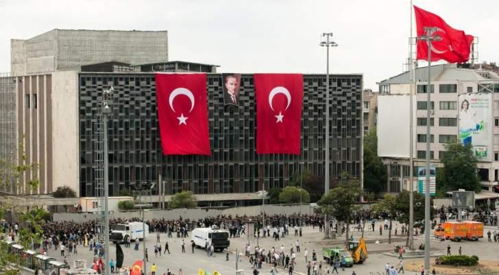 مؤشر الثقة الإقتصادية التركي يرتفع 4.8% في تشرين الأول