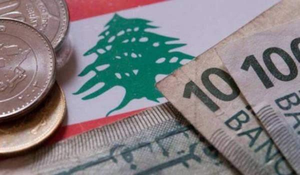 الحكومة اللبنانيّة تجمع 275 مليون دولار في مزاد سندات الخزينة الأخير
