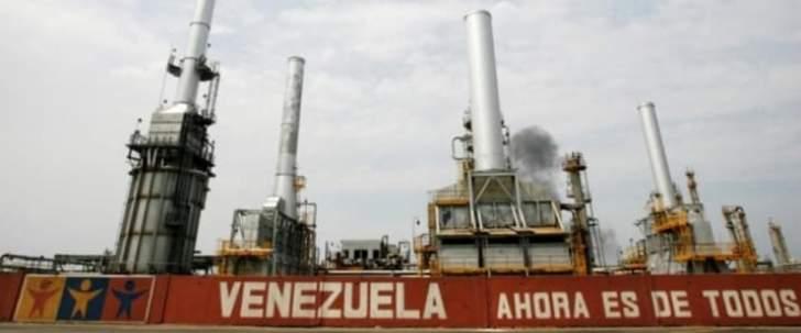 رغم العقوبات الأميركية.. فنزويلا تستأنف تصدير النفط للصين