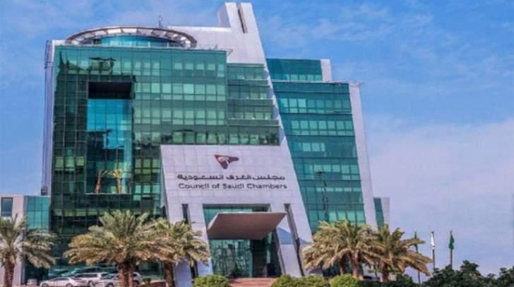 إنتخاب رئيس ونائبين للجنة الوطنية التجارية بالغرف السعودية