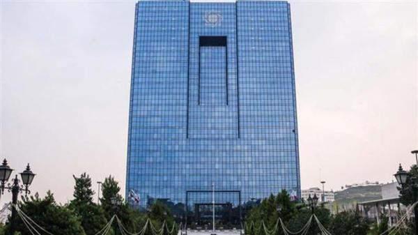 """""""المركزي الايراني"""": الديون الخارجية تراجعت لنحو 9 مليارات دولار"""
