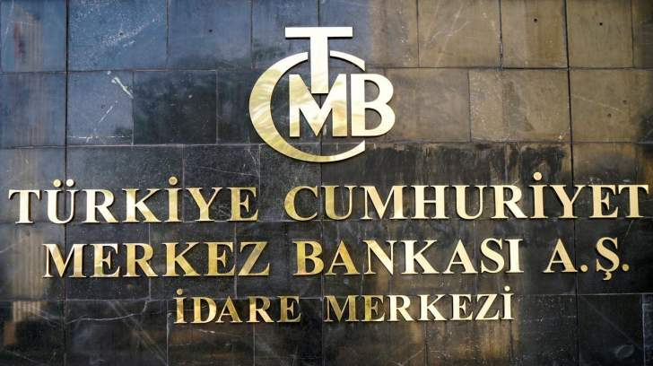 المركزي التركي يبقي على أسعار الفائدة دون تغيير