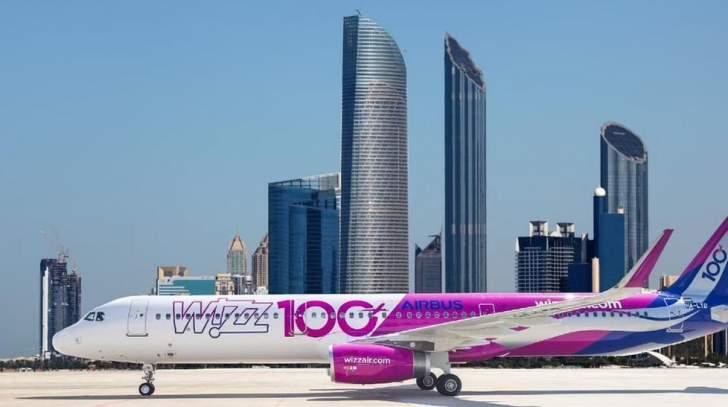 """رسمياً.. """"Wizz Air"""" أبوظبي للطيران الإقتصادي تحصل على الموافقة النهائية من الهيئة العامة للطيران المدني"""