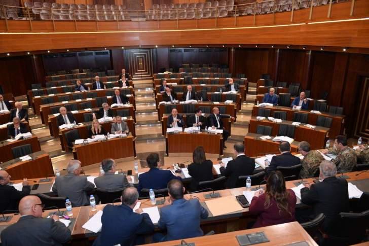 بدء جلسة لجنة المال والموازنة برئاسة النائب كنعان