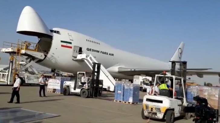 وصول أول طائرة إيرانية من أصل 4 تحمل مساعدات إنسانية إلى بيروت