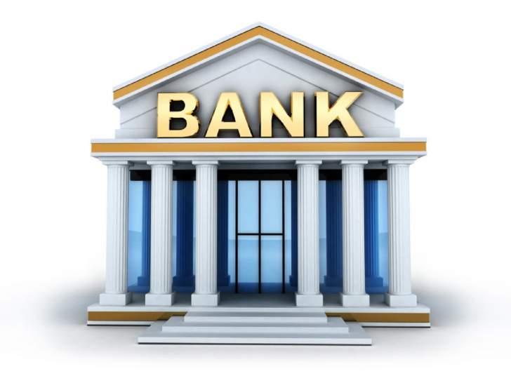 متى يشطب مصرف من لائحة المصارف؟
