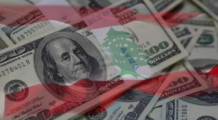 سعر صرف الدولار يرتفع .. كم سجل صباح اليوم؟!