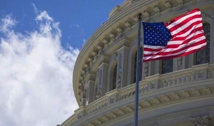 """""""الفدرالي الأميركي"""": رفع أسعار الفائدة لن يكون قريباً"""