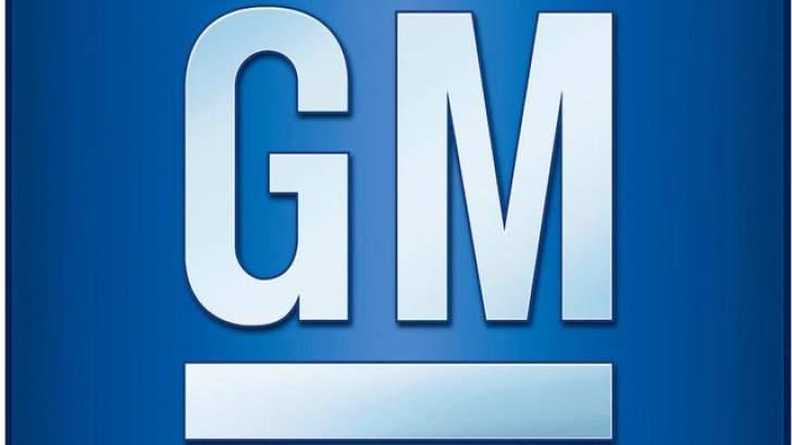 """وحدة """"جنرال موتورز"""" للسيارات ذاتية القيادة تنوي خفض 8% من قوتها العاملة"""